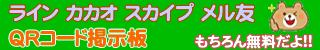 LINE友達.net   https://xn--line-jb1gi023a.net